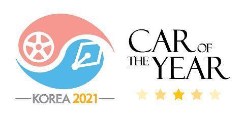 자동차기자협회, 2021 올해의 차 최종 심사...10개 브랜드 21종 신차 경쟁