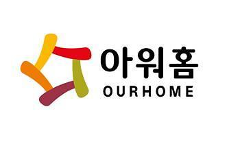 아워홈, 지파운데이션(NGO)에 도서 2400여권 기부