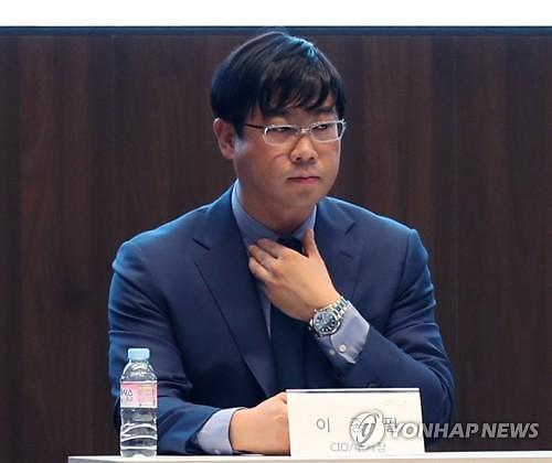 """""""사건 주요 책임자""""…라임 주범 이종필 징역 15년·벌금 40억 선고"""