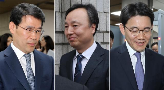 사법행정권 남용 신광렬·조의연·성창호 2심도 무죄