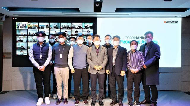 한국타이어, 2020 프로액티브 어워드 개최로 임직원 격려