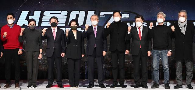 [포토] 한자리에 선 국민의힘 서울시장 예비후보들