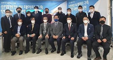 """국민안전교육관리사협회, """"안전한 대한민국(SAFE KOREA) 실현"""" 세미나 열어"""