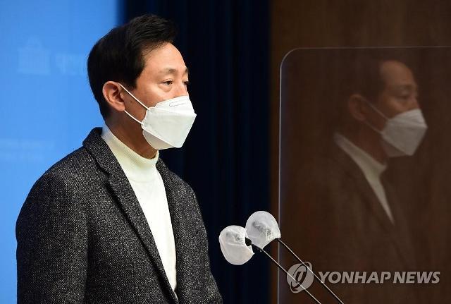 """오세훈 """"文, 북한원전 의혹 떳떳하다면 직접 국조‧특검 요청해야"""""""