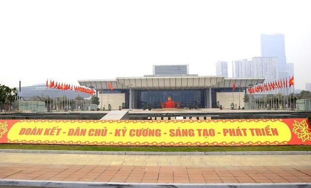 [2021 베트남 전당대회]제13차 베트남 공산당 중앙집행위원회 위원 전체명단