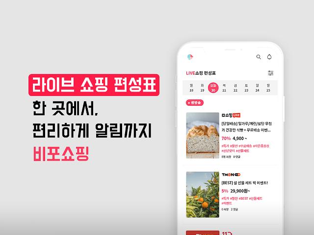 신한카드, 사내벤처 'CV3' 독립법인으로 분사