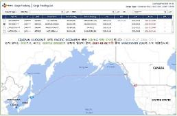 .CJ Logistics develops AI-based cargo tracking system for shipping.