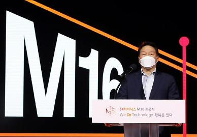 SK hynix opens new microchip plant using new processing technology
