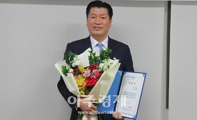 숭실대, 제32대 총동문회 문태현 회장 선출