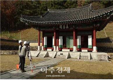 '비지정문화재 포함' 전국 8700여개소 문화재 돌봄사업