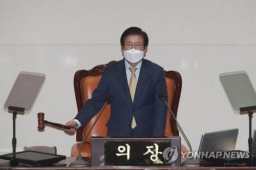 """박병석 의장 """"보궐선거 끝나면 개헌하자"""""""