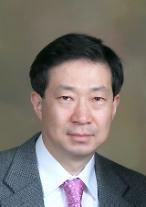 ハンファソリューション、グリーン水素開発に拍車…チョン・フンテク博士の迎え入れ
