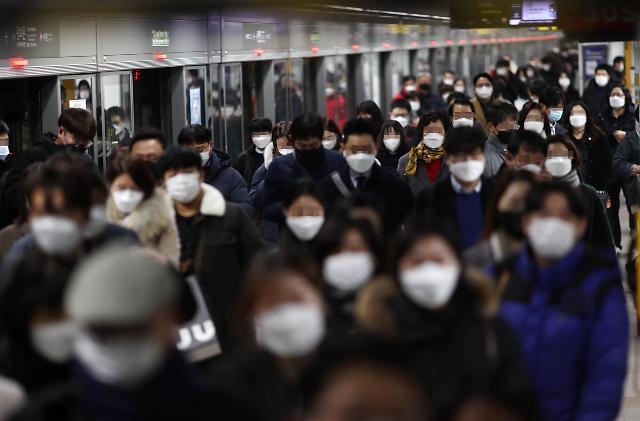 韩国通勤地狱成为上班族噩梦 对业务产生负面影响