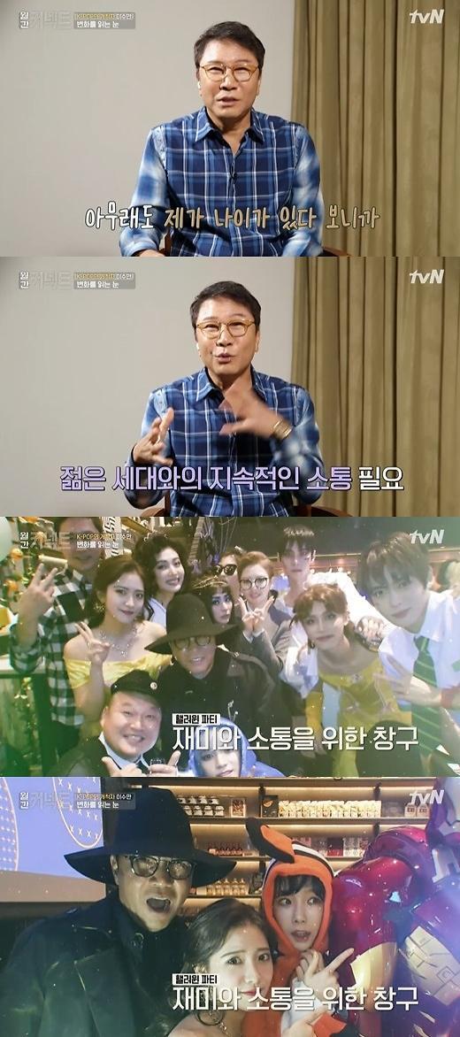 [간밤의 TV] 월간 커넥트 이수만, 박진영이 부러운 이유