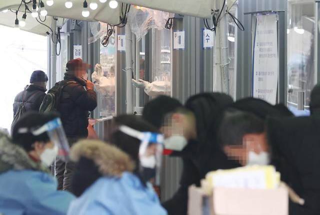 韩国新增336例新冠确诊病例 春节假期将成为防疫关键