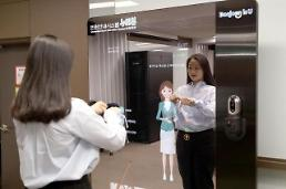 .Daejeon City adopts AI-based civil service kiosk capable of recognizing sign languages.
