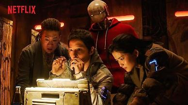 S. Koreas first space film ready to meet foreign fans thru Netflix
