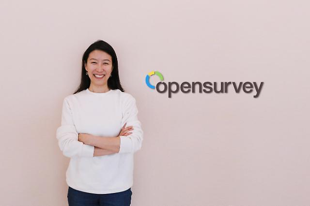 [INTERVIEW] Survey company predicts greater spending on household appliances, digital content