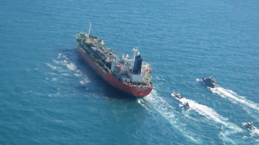 韩外交部称伊朗将释放被扣韩油轮船员