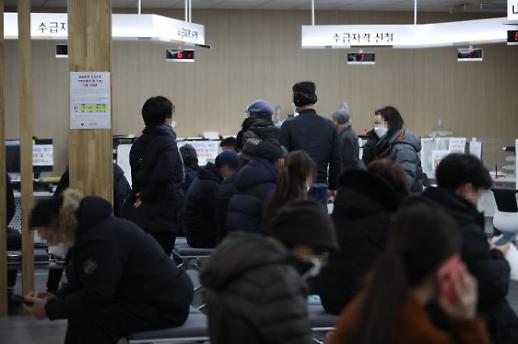 去年韩国五百强企业纯雇佣人口为负