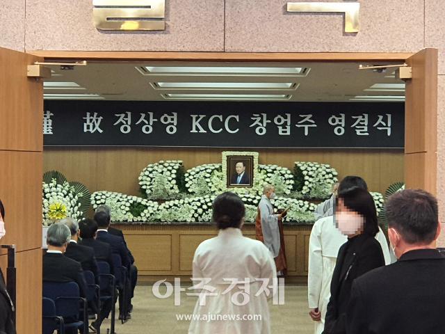 故 정상영 KCC 명예회장 발인...산업계 큰 별의 마지막길