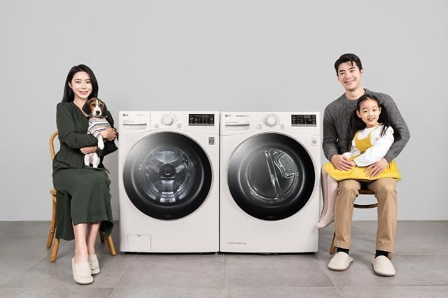 """""""댕댕이·냥냥이 털·냄새 안녕~""""…LG전자, 펫케어 특화 세탁기·건조기 출시"""