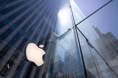 애플 갑질 죗값 3년간 치른다...광고·수리비 떠넘기기 금지