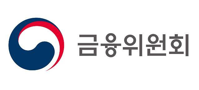 금융위, 코로나 대출 만기연장·이자유예 추가 연장