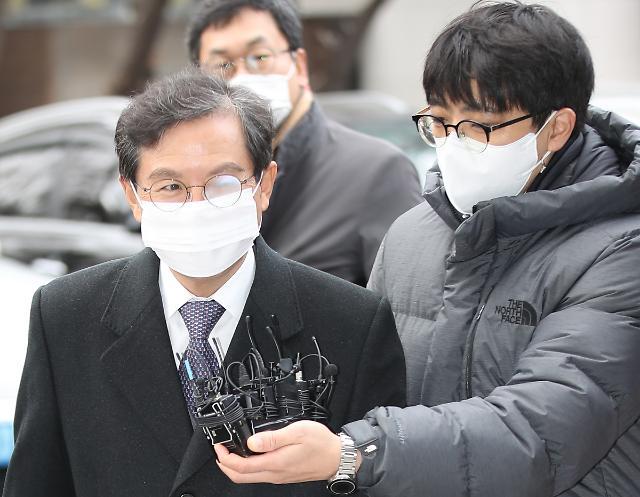 윤갑근, 김학의 연루 보도 언론사 손배소 일부 승소