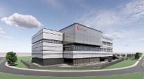 LG化学、中国「華東テクセンター」設立…アジア3角顧客支援体制の構築