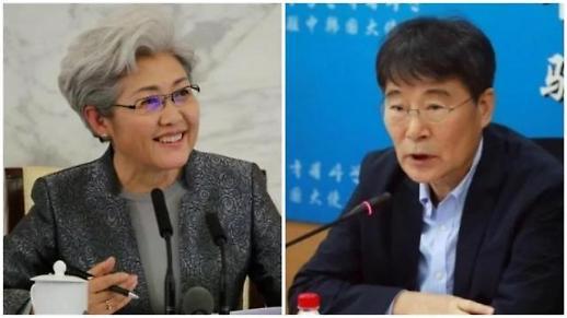韩国驻华大使张夏成与中国前外交部副部长傅莹举行视频会谈