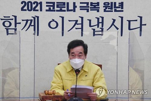 """이낙연 """"악의적 보도는 범죄""""...언론개혁 입법 본격 시동"""