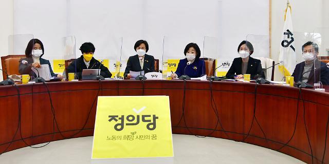 당대표 성추행 파문 정의당, 4·7 보궐선거 후보 안 낸다