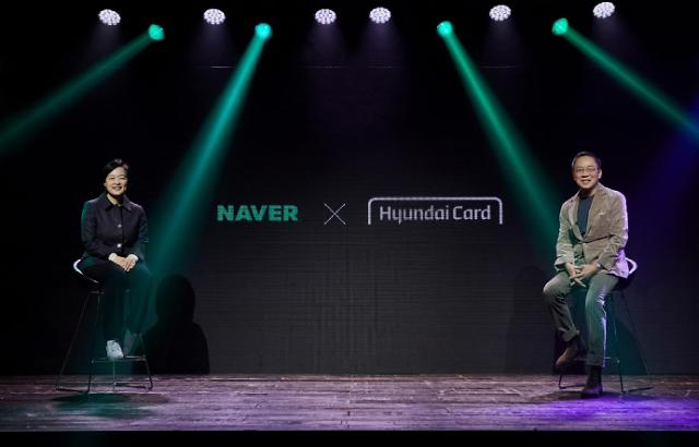 네이버, 현대카드 손잡고 특화 신용카드 만든다…SME 성장 촉매