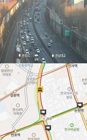 [도로상황] 경부고속도로 반포IC~잠원IC 부근 사고 정체