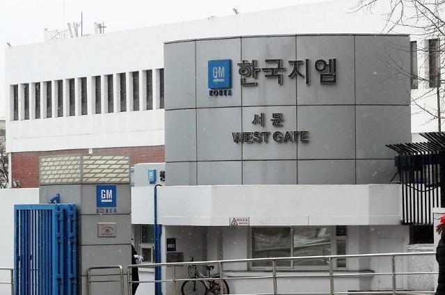 한국GM, 車반도체 품귀에 부평2공장 생산량 절반 감산