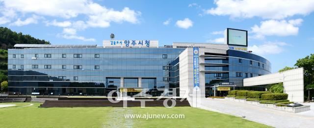 양주시, 경기북부 최초 유니세프 아동친화도시 인증 도전···2023년 신청