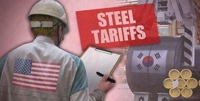 各经济体提高贸易壁垒 KOTRA对韩国通商环境表示不乐观
