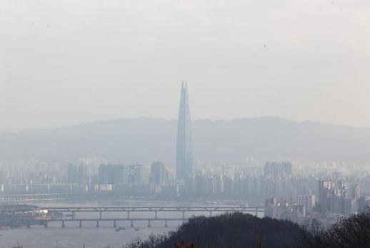 韩国将制定工业能源碳中和路线图