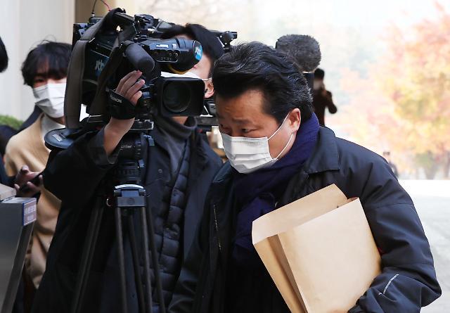 삼부토건, 명예훼손 혐의 유튜브 운영자 4명 고소