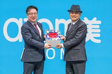 Direct selling company Atomy selected among top 100 best workplaces in S. Korea
