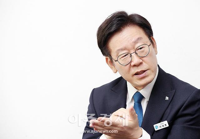 """이재명 경기지사, """"UN사무총장, 대북전단금지법 신뢰 표명 환영"""""""