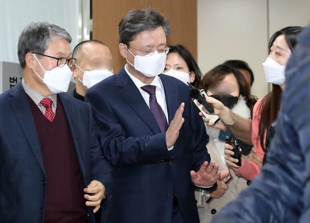 국정농단 묵인·불법사찰 우병우 징역 4년→1년