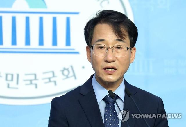 """이원욱 """"미얀마 쿠데타 규탄 결의안 대표 발의""""...바이든과 보조 맞추나"""