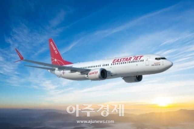[종합] 법원, 이스타항공 회생절차 개시...관리인에 김유상 대표