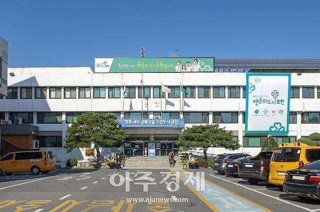 주민 반대로 무산된 옥정~포천 광역철도 공청회·설명회 9일 개최