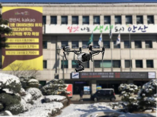 Drones to be used for heat map in populated city areas