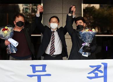 경찰 깊이 반성…낙동강변 살인 누명 피해자들에 사과