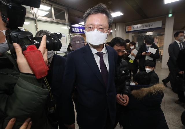 """""""나는 무죄""""…국정농단 묵인 우병우 대법원 상고"""