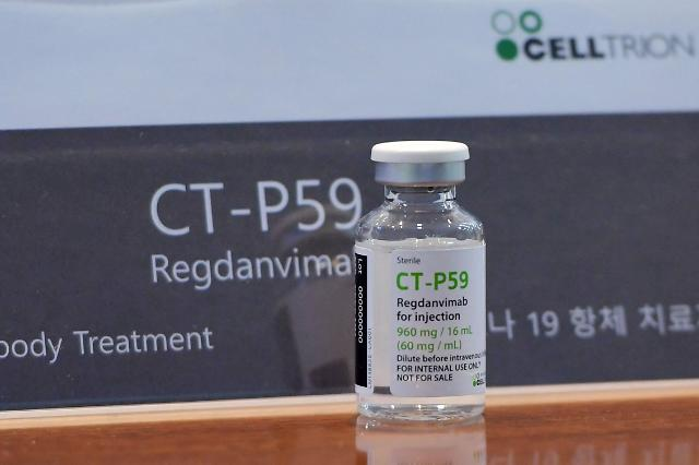 Celltrions antibody COVID-19 treatment wins approval from S. Korean state watchdog